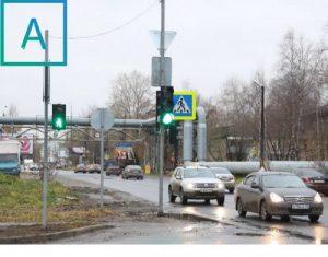 Поставка светофорных опор в Архангельск