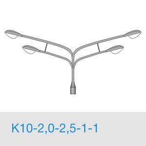 К10-2,0-2,5-1-1 консольный четырехрожковый кронштейн