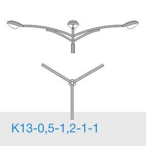 К13-0,5-1,2-1-1 консольный трехрожковый кронштейн