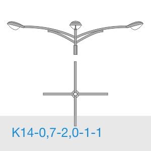 К14-0,7-2,0-1-1 консольный четырехрожковый кронштейн