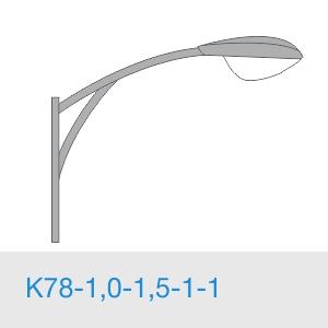 К78-1,0-1,5-1-1 консольный однорожковый кронштейн