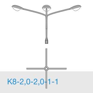 К8-2,0-2,0-1-1 консольный четырехрожковый кронштейн