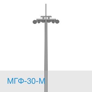 МГФ-30-М мачта освещения