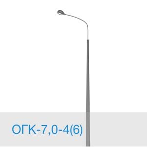 Опора освещения ОГК-7,0-4(6) в [gorod p=6]