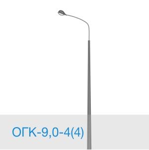 Опора освещения ОГК-9,0-4(4) в [gorod p=6]