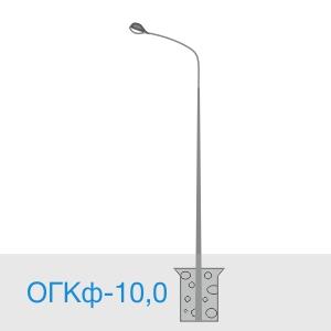 Несиловая опора ОГКф-10,0