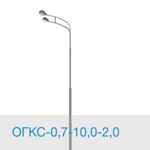 Силовая опора ОГКС-0,7-10,0-2,0
