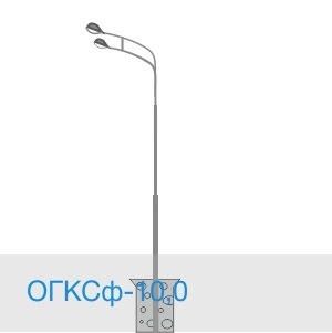 Опора ОГКСф-10,0