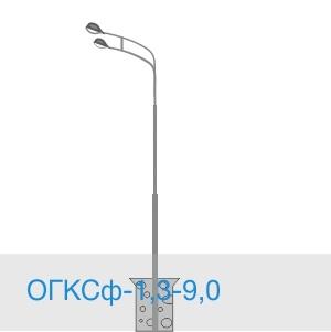 Опора ОГКСф-1,3-9,0