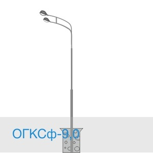 Опора ОГКСф-9,0