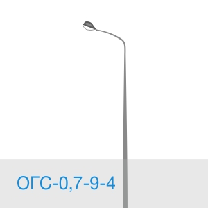 Опора ОГС-0,7-9-4