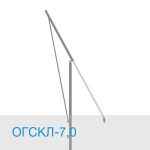 Несиловая опора ОГСКЛ-7,0