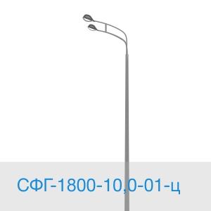 Опора СФГ-1800-10,0-01-ц