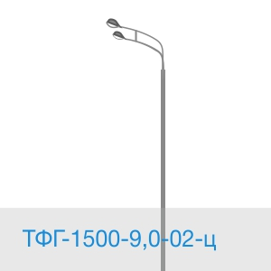 Силовая опора ТФГ-1500-9,0-02-ц