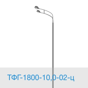 Силовая опора ТФГ-1800-10,0-02-ц