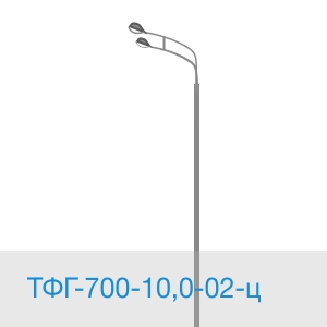 Силовая опора ТФГ-700-10,0-02-ц