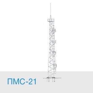 ПМС-21,0 мачта освещения